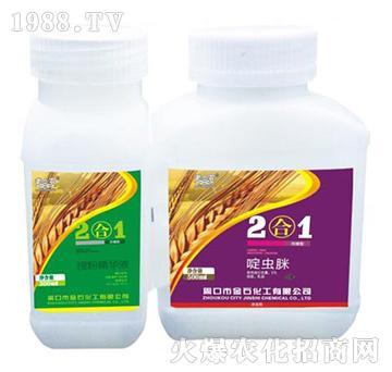 授粉精�A液+啶�x脒-2合一-老田�r