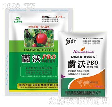果树促控剂-�m沃PBO