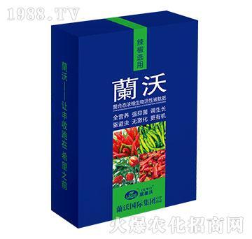 辣椒选用-螯合态浓缩生
