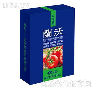 番茄选用-螯合态浓缩生
