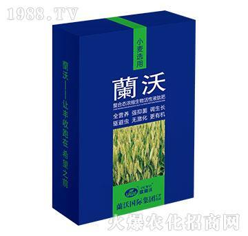 小麦选用-螯合态浓缩生