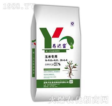 玉米专用功能性肥料28-6-6-易达富-易农购