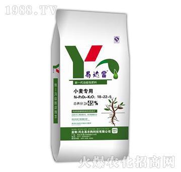 小麦专用功能性肥料18-22-5-易达富-易农购
