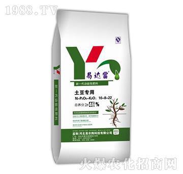 土豆专用功能性肥料16-8-22-易达富-易农购