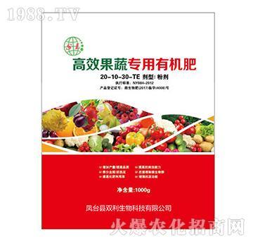 高效花卉果蔬专用有机肥20-10-30+TE-双利生物