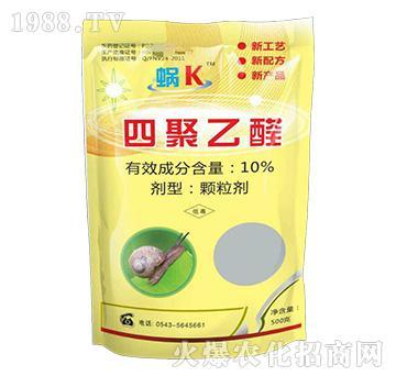 10%四聚乙醛(袋)-蜗K-美隆