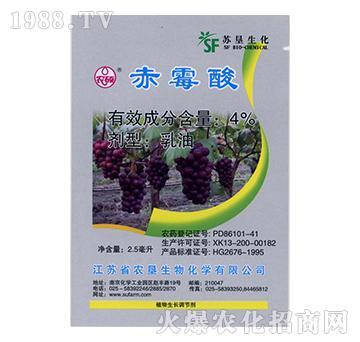 夏黑专用膨大剂-4%赤霉酸-富田