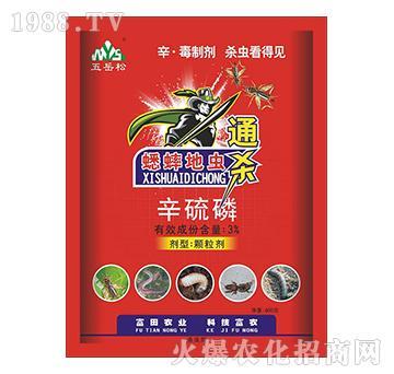 蟋蟀蚯蚓地虫通杀-3%