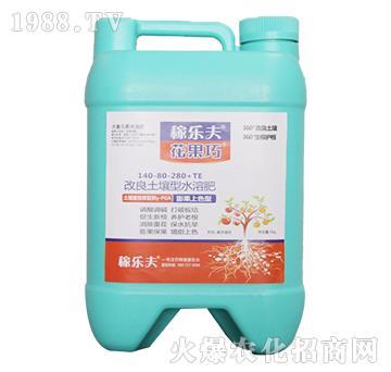 改良土壤型水溶肥140-80-280+TE-花果巧-恒信农化