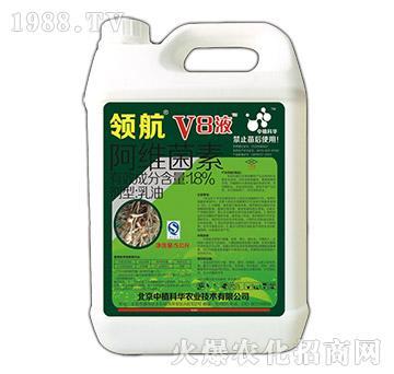 1.8%阿维菌素-领航V8液