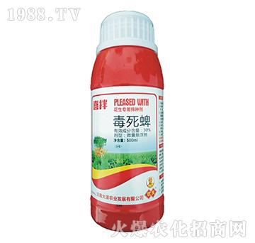 30%毒死蜱-喜拌花生专用拌种剂-大泽农业