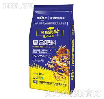 硝硫基黄腐酸锌复合肥15-5-25-凯龙楚兴