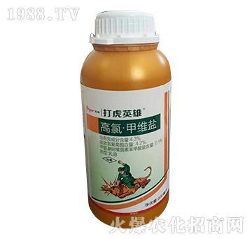 4.3%高氯・甲维盐-打虎英雄-龙歌
