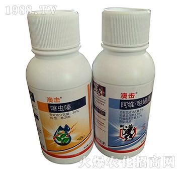 30%噻虫嗪+5%阿维・哒螨灵-澳击-龙歌