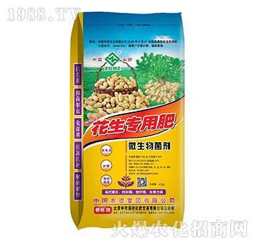 花生专用微生物菌剂-中农