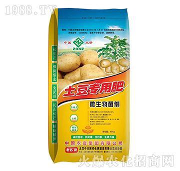 土豆专用微生物菌剂-中农