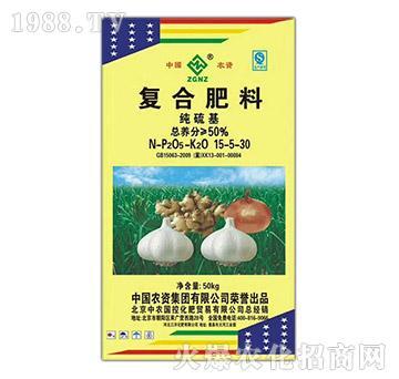 纯硫基复合肥15-5-30-中农