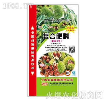 复合肥料22-10-10-栗丰1号-中农