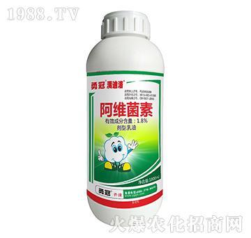1.8%阿维菌素(1000ml)-满迪洛-勇冠乔迪