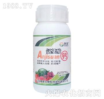 氨基酸钙-晟霖