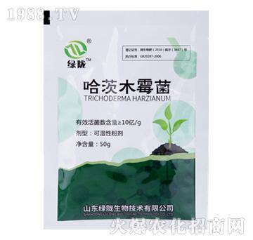 哈茨木霉菌-绿陇生物