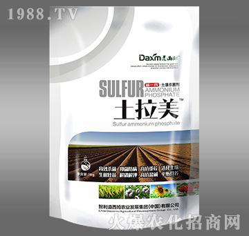 新一代土壤杀菌剂-土拉