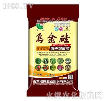 乌金硅黄腐酸钾(褐色)-微生物菌剂-联威
