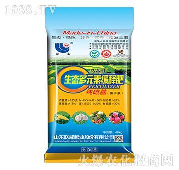 乌金硅生态多元素缓释肥-纯硫基(菌乐多)-联威