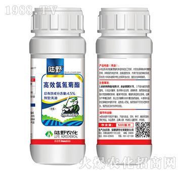 4.5%高效氯氰菊酯乳油-陆野
