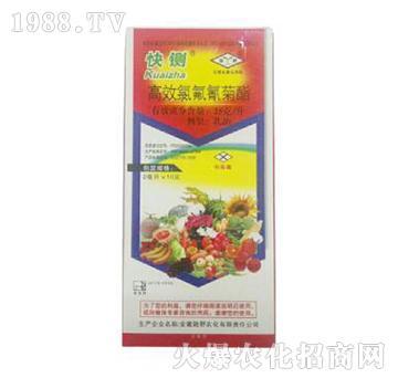 高效氯氟氰菊酯乳油-快铡-陆野农化