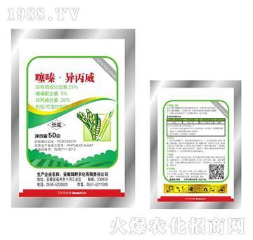 25%噻嗪酮・异丙威可湿性粉剂-陆野农化