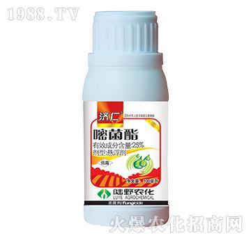 25%嘧菌酯悬浮剂-济仁-陆野农化