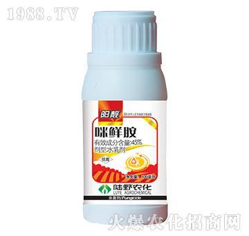 45%咪鲜胺水乳剂-阳靓-陆野农化