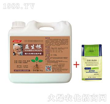 强力生根壮苗护苗生物菌肥-益生根-尚品百果