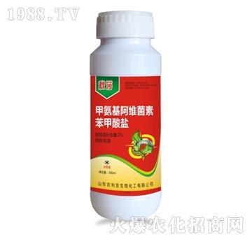 2%甲氨基阿维菌素苯甲酸盐乳油-秋莎-农利发