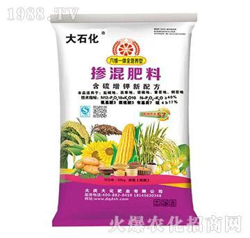掺混肥料12-18-10-大石化-大庆大化