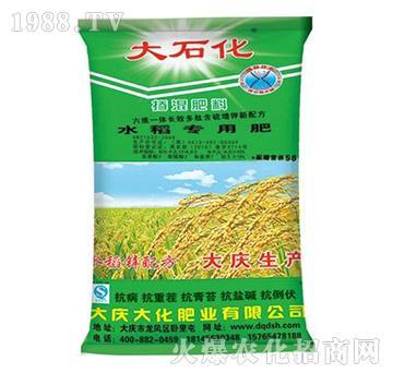 水稻专用掺混肥25-10-5-大石化-大庆大化
