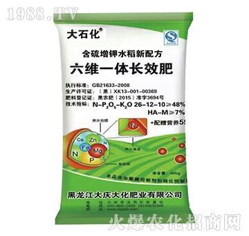 六维一体长效肥26-12-10-大石化-大庆大化