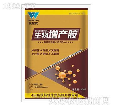 30ml生物增产胺-沃尔优-沃亿佳