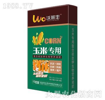 玉米专用螯合碳肽钾生物营养液肥-沃莱丰-欧迈思