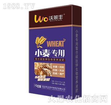 小麦专用螯合碳肽钾生物营养液肥-沃莱丰-欧迈思