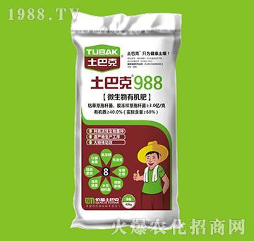 复合微生物有机肥-土巴克988-侨基生物