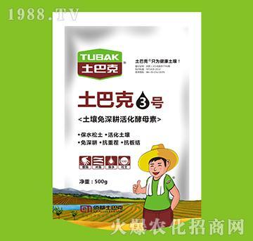 土壤免深耕活化酵母素-土巴克3號-僑基生物