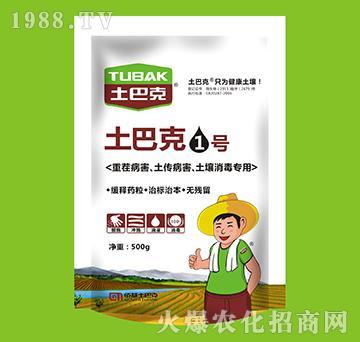 重茬病害、土传病害、土壤消毒专用-土巴克1号-侨基生物