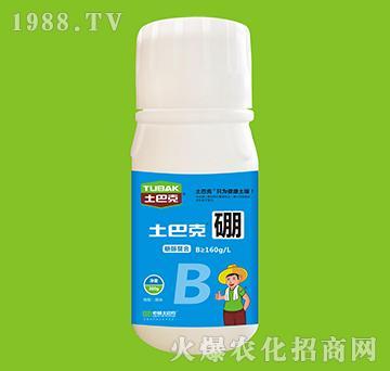 糖醇硼(清液型)-侨基