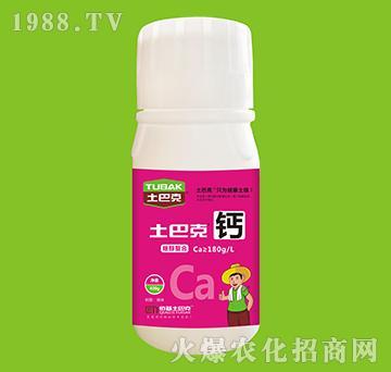 糖醇钙(清液型)-侨基