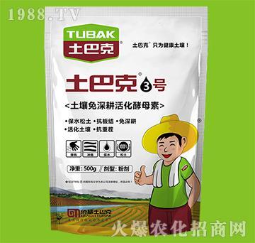 土壤免深耕活化酵母素500g-土巴克3号-侨基生物