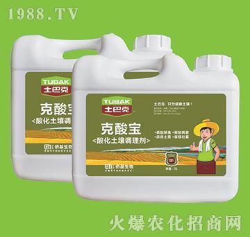 酸化土壤调理剂-土巴克克酸宝-侨基生物