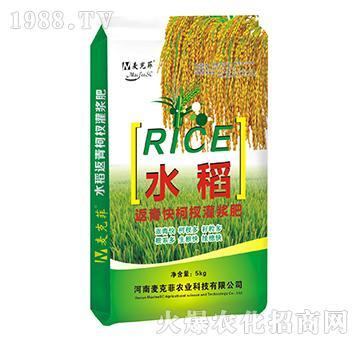 水稻返青柯杈灌浆肥-麦克菲