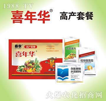 喜年华高产套餐-秦农